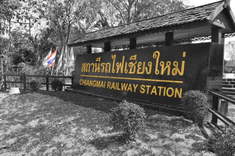 Anreise nach Chiang Mai
